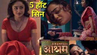 Mxtube.net :: Ashram webseries hot scene Mp4 3GP Video & Mp3 ...