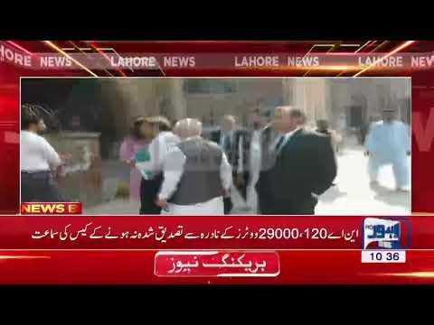 Election Commission of Pakistan, Punjab receive notices for unverified voters' list case