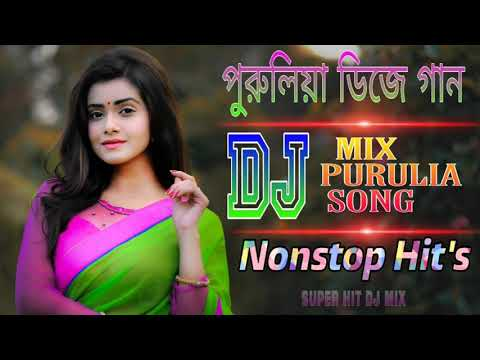 Xxx Mp4 Purulia Super Hit Nonstop Dj Song পুরুলিয়ার কিছু হিট ডিজে গান Purulia Nonstop Dj Remix Song 3gp Sex