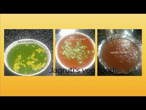 different 3 types  pani puri Pani recipe/३ तरह से बनाये पानी पुरी पानी/3પ્રકારે બનાવો પાણી પુરીપાણી/