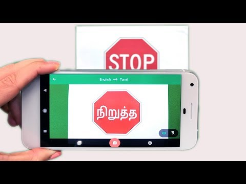 Google Translator Camera How To Translate Picture Online