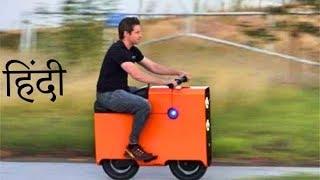 8 Amazing Vehicles in HINDI / गज़ब की सवारी