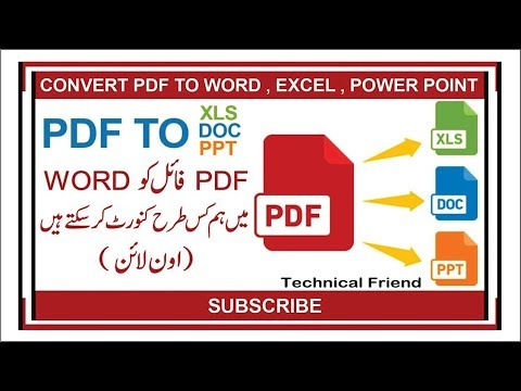 Convert jpeg to word,Excel, Power Point  online free