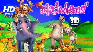 KINGINIKKAADU FULL MOVIE  3D ANIMATION  Latest Malayalam Animation Story 2017