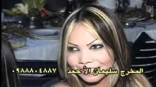 نعيم الشيخ - مشتى الحلو