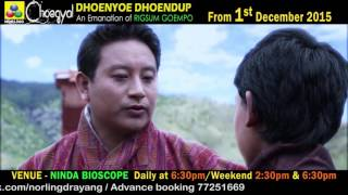 Choegyal Dhoenyoe Dhoendup Trailer