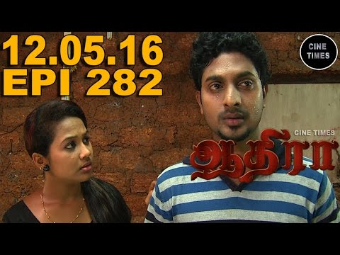Aadhira serial title song download
