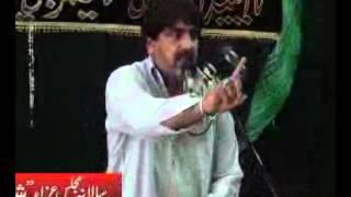 ZAKIR GHAZANFAR ABBAS GONDAL MAJLIS ON WILAYT ALI ND MUSAIB DARBARE SHAM AT MULTAN
