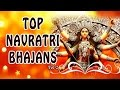 Download NAVRATRI 2016 I Top Navratri Bhajans Vol.2 Anuradha Paudwal, Narendra Chanchal, Lakhbir Lakkha MP3,3GP,MP4
