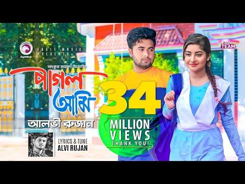 Xxx Mp4 Pagol Ami Ankur Mahamud Feat Alvi Rujan Bangla New Song 2018 Official Video 3gp Sex