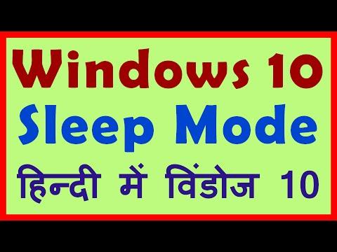 Sleep Mode Windows 10 in Hindi
