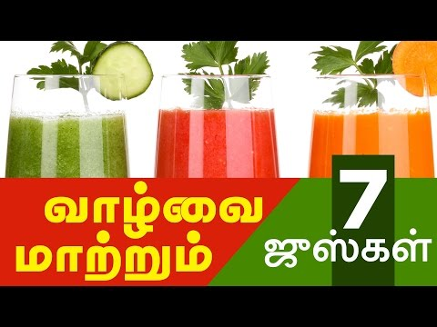 The 7 Best Healthy Juice Recipes | for weight loss - Tamil Health Tips