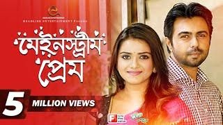 Mainstream Prem | Apurba | Tanjin Tisha | Bangla New Natok 2019