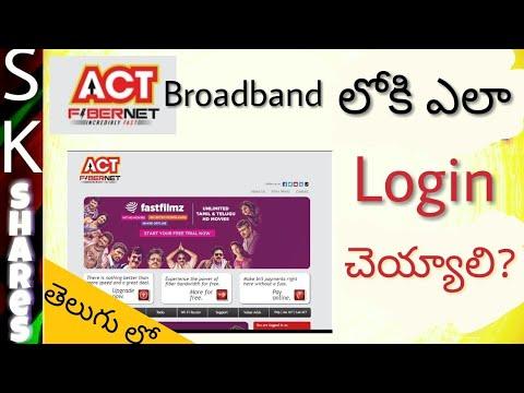[Telugu] How to login to ACT broadband