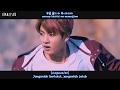 Download lagu BTS - Not Today (Indo Sub) [ChanZLsub]