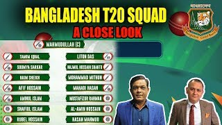 Is Bangladesh Squad strong enough to beat Pakistan?