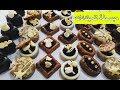 حلويات عصرية / فينونسيي بريستيج بالنوكا و الكركاع لاول مرة على اليوتوب مع جميع الاسرار