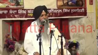 ਭਾਈ ਬਾਜ ਸਿੰਘ  Bhai Amrik Singh Chandigarh Wale
