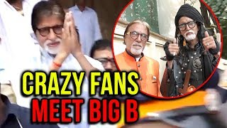Amitabh Bachchan 76th Birthday | Amitabh Meets And Greets CRAZY Fans Outside His House