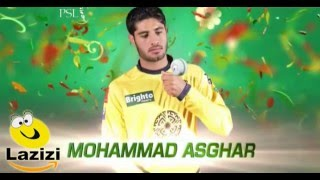 How Muhammad Asghar Took Great Catches in PSL Match