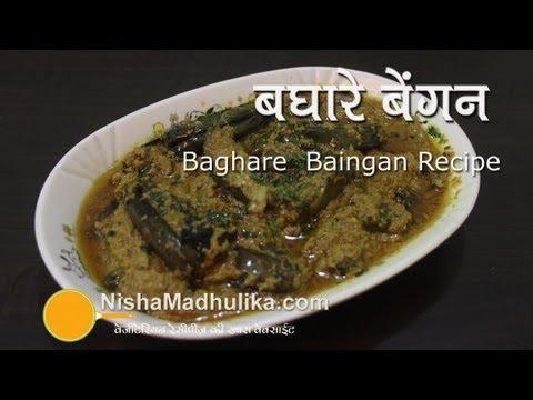 Bagara Baingan Recipe - Hyderabadi Baghare Baingan recipe