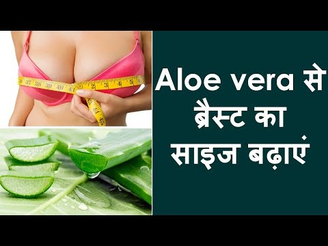 Aloe vera gel, aloe vera gel for face, aloe vera gel use on face, aloe vera gel uses for skin, DIY