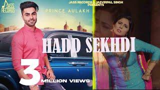 Jatti  Hadd Sekhdi | (Full HD) | Surjit Aulakh Ft Sehnaaz Kaur & Ashita Dutttt | New Punjabi Songs