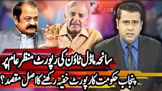 Takrar with Imran Khan - 5 December 2017 | Express News