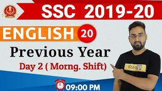Class 20|| SSC CPO || ENGLISH ||Previous year ||Day2 (Morning shift)   || By Prince Sir