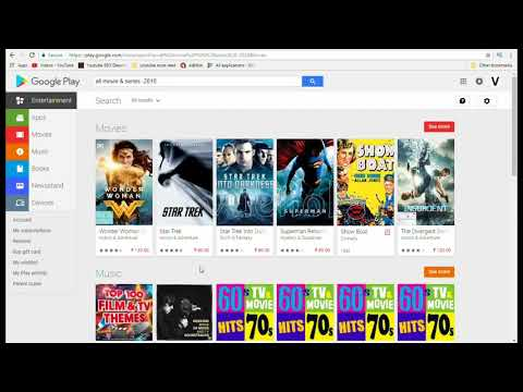how to find your just published app on google play store