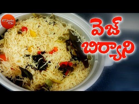 Veg Pulao in Rice Cooker!