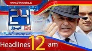 News Headlines   12:00 AM   23 April 2018   24 News HD