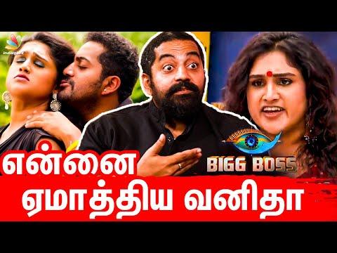 Top Five Bigg Boss 3 Tamil Download - Circus