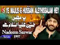Nadeem Sarwar - Yeh Majlisey Hussain 1997