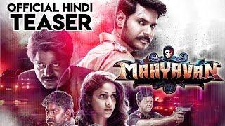 MAAYAVAN (2019) Motion Teaser | Sundeep Kishan,Lavanya Tripathi,Jackie Shroff | South Movies 2019