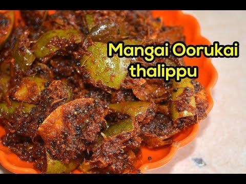 Mangai Oorukai thalippu | மாங்காய் ஊறுகாய் தாளிப்பது எப்படி?