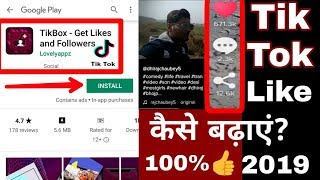 Musically(Tik Tok) Tips and Tricks Tamil - Get more fans on