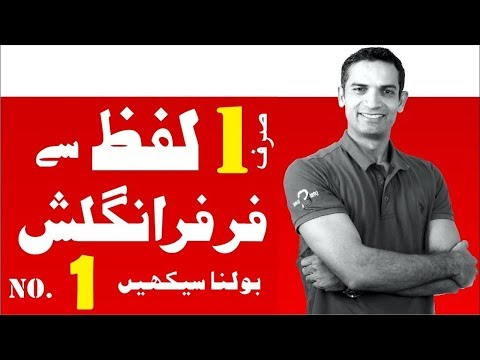 Learn to speak English live stream with live Q & A with M. akmal | The Skill Sets
