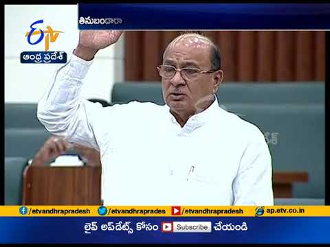Water Bottles Allowed in Cinema Theaters | Minister Gives Clarification in Assembly
