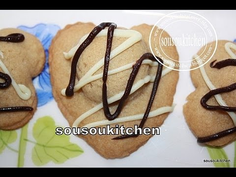 Gâteaux Chocolat et amandes/Chocolate Marzipan Cookies-Sousoukitchen