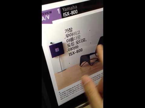 ipad- digital magazine 'trend it'