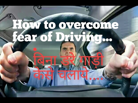 How to overcome fear of Driving|lesson 31|Learn car driving in Hindi for beginners|Learn to turn