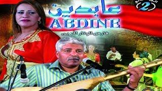 Abidine - مرضك غريب, اش داني الورد , لوكان مالهموم , كلبي وغرامك والليل, قتلني هواك