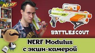 Nerf С ВИДЕОКАМЕРОЙ (nerf Modulus Battlescout Ics-10)