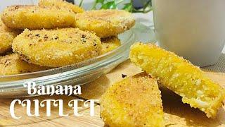 എളുപ്പത്തിലൊരു   നാലുമണി  പലഹാരം / പഴം  കട്ലറ്റ് /  banana cutlet /Easy malabar snacks