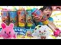 【玩具】一壓就彈出驚喜歡樂爆爆派對Pop A Lotz Surprise Pops[Nyonyotv妞妞Tv玩具] mp3