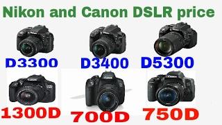 Nikon DSLR OR Canon DSLR  price in india ( Hindi ) 2018