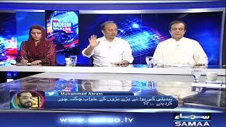 Nawaz Sharif Ki Ehtesab Adalat Mein Peshi | Nadeem Malik Live | SAMAA TV | 13 August 2018