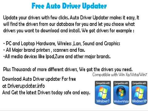 Free ess sound card drivers for vista