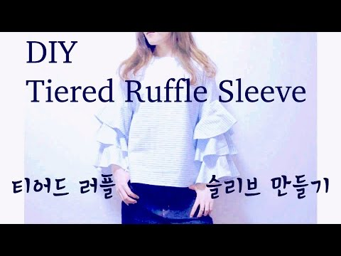DIY Tiered Ruffle Sleeve Top ✂️ ティアードフリルスリーブの作り方 / 手作教學 / Costura / Sewing Tutorialㅣmadebyaya